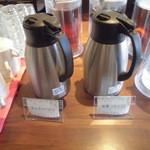 魔法のパスタ - ホットコーヒー、紅茶