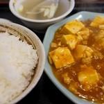 御舟 - マーボ定食