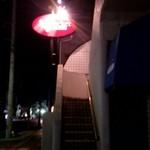 23241430 - 入口 奥:壬生川駅 手前:196号線方面