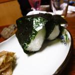 割烹居酒屋 愛作 - おにぎり(2個)300円