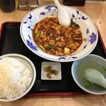 23244765 - 陳麻婆豆腐セット