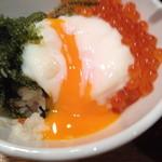 IKR51with五拾壱製麺 - 黄身とろ〜り