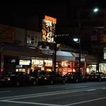 丸和前ラーメン - 人の多い商店街のはずれにある