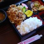 たかま - 生姜焼き定食
