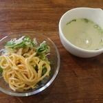 ウーズバーグ - サラダ、スープ