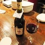 ラトリエ・ドゥ・ヴィーブル - 自然派ワインで有名な パタポン