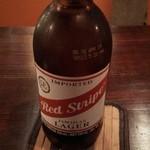 ミュージックヤード - ドリンク写真:ジャマイカのビール レッドストライプ