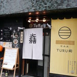 創作薬膳 TURU菊 -