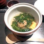 町衆料理 京もん - おまかせコース 和 やわらぎの名物鴨まんじゅう 九条ねぎあんかけ