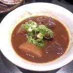 町衆料理 京もん - 牛すね肉のみそ煮込み850円