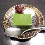 町衆料理 京もん - おまかせコース 和 やわらぎの宇治抹茶と美山豆乳のゼリー