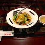 中華料理 大福園 - あんかけ炒飯780円
