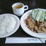 ラ・ムー - 生姜焼きランチ