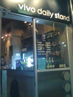 vivo daily stand 代々木店