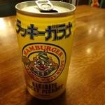 ラッキーピエロ - 北海道に来たらやっぱりガラナ・120円