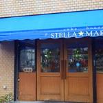 ステラ☆マリス - 澄川駅南の住宅街にあります。