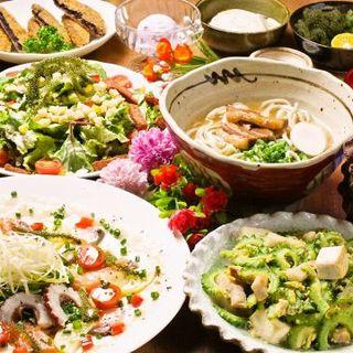 沖縄料理の健康パワーを伝えたい。美味しい、やさしい、楽しい!