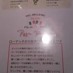 23264648 - メニュー表紙