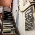 バートン - BARTON