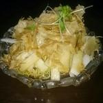きんやま - バリバリ大根サラダ