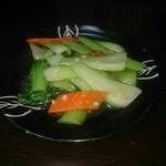 きんやま - チンゲンサイ炒め