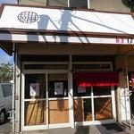 23265774 - 麺屋 ほい