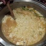 とりひめ - 雑炊