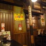 カンカン300円酒場 - 妙にくつろげます