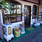 彫刻喫茶 三鈴 - 彫刻喫茶 三鈴の入り口