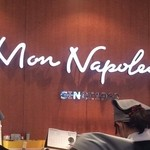 モン・ナポレオン -