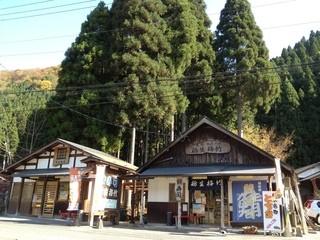 栃生梅竹 - お店