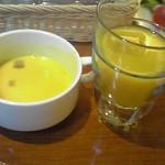 チサンホテル - オレンジジュースとパンプキンスープ