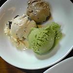 チサンホテル - アイスクリーム