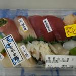 23268780 - 季節のにぎり鮨