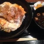23269470 - チキンカツ丼
