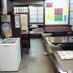 焼肉和光 - 店内は清潔で広い