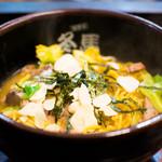 喰麺家 冬馬 - 親父のワガママスペシャルパートⅠ(750円)