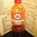 おうさか苑 - お好み焼きには大阪直送のソース、神戸直送のドロソースがよくあいます。