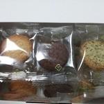 ドラえもんわくわくスカイパーク - 白い恋人パーククッキーBOX