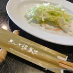 レストラン ぎんざ 泥武士 -