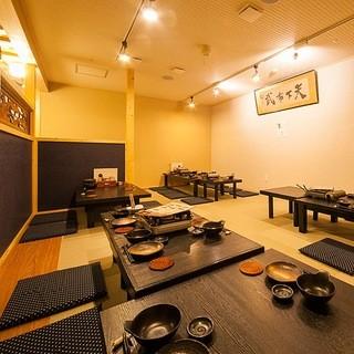 【お集り最大30名様迄】琉球畳が居心地の良い座敷の個室