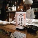 串焼屋 - 会津娘