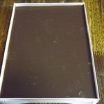 23279127 - 「丁稚羊かん」 箱をあけました。