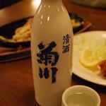 菊川酒蔵 東店 - 日本酒