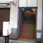 菊川酒蔵 東店 - 入口です