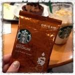 スターバックス・コーヒー - コーヒー一杯分もろたよ☆ Xmasだからかなぁ٩(*❛⊰❛)۶・゚:✩ *:゚