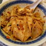 王楽園  - ビャンビャン麺(混ぜた後)
