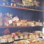 INTIMITE KOSEKI - 焼き菓子もいっぱい