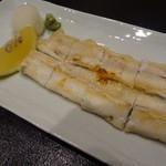 夢屋 - 穴子白焼き