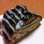 プウセ - モーンプルンダー 黒芥子のペーストと胡桃のクロワッサン 210円
